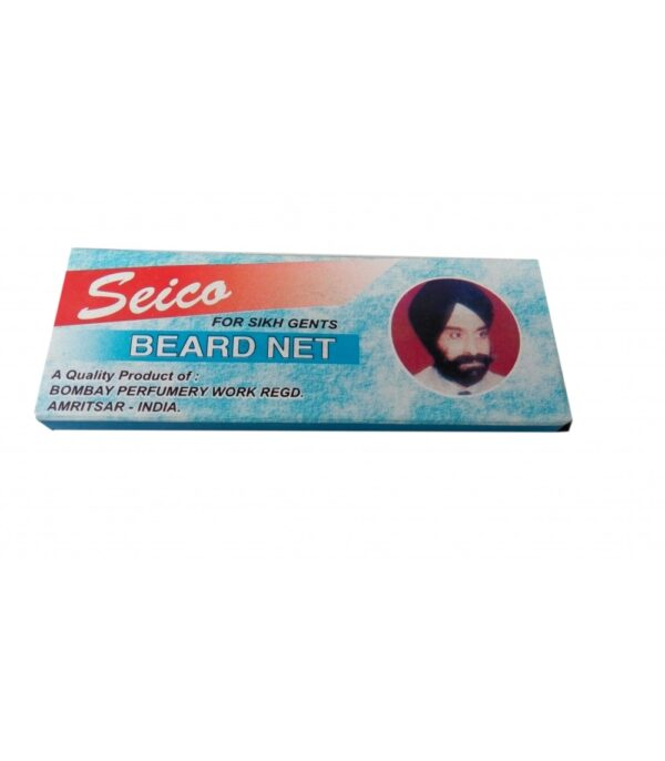 Beard Net Blue BNB front Rs.20-1000×1143