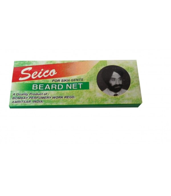Beard Net Green BNGfrontRs.20-1000×1143