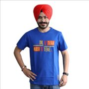 Punjabi T-Shirt in Blue Color with Slogan