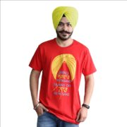 An elegant red color t-shirt with Punjabi Slogan