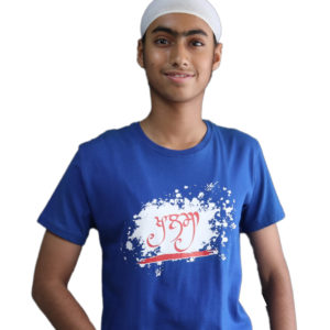 Blue Punjabi T-Shirt