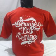 Bhajee No Panga Red Fr