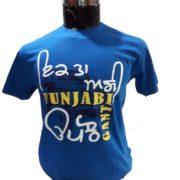 Ik ta asi Punjabi R blue fr