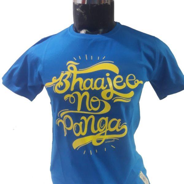 bhaji no panga r blue fr