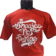 bhaji no panga red fr