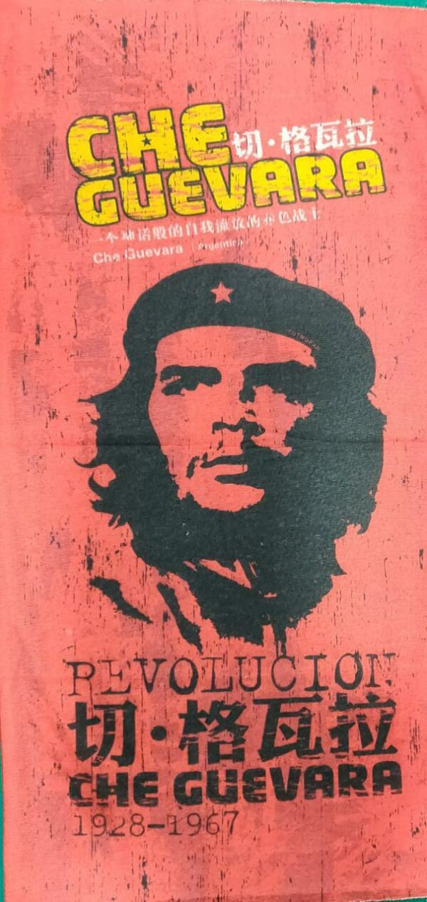 Bandana Revolution